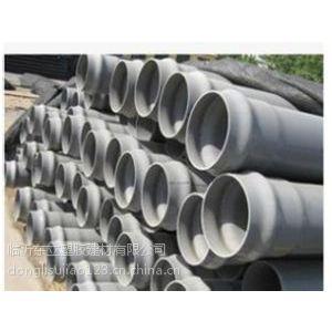 供应东立牌低压输水灌溉用PVC-U管