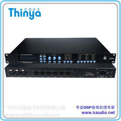 厂家直销 风扬DLP360 3进6出数字音频处理器 音响处理器