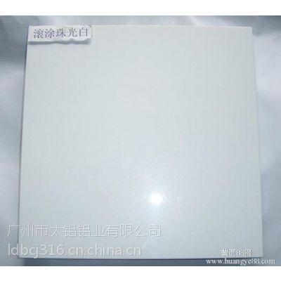 厂家直销广州欧佰暗架夹入式天花板