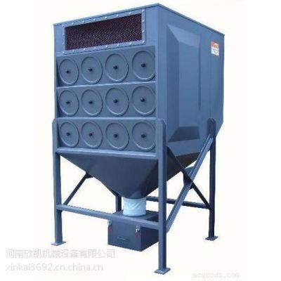 欣凯机械XK-T除尘器种类,冲击式制砂机报价