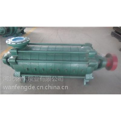 d型多级离心泵、铭端泵业、d型多级离心泵结构图