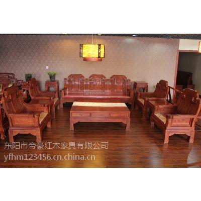 供应河北石家庄帝豪红木家具店 大款年年有余沙发 古典家具 刺猬紫檀沙发