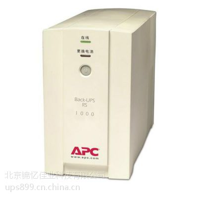 SURT5000XLICH标准机型官网正品报价施耐德APC UPS电源