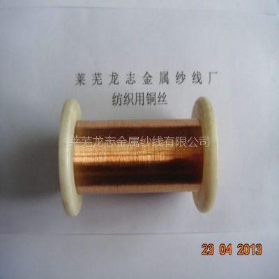 供应优质铜丝 软态磷铜丝价格