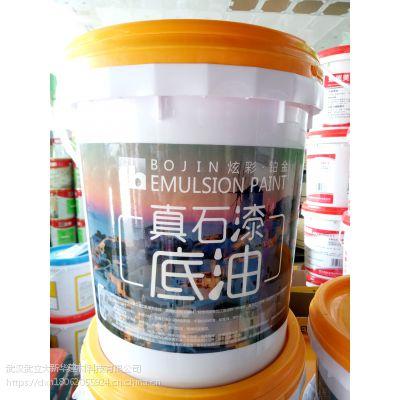 武汉真石漆厂家 椰海湾真石漆面油底油 18kg