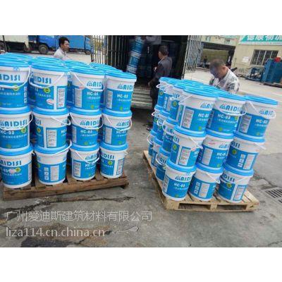 供应自产优质水泥基渗透结晶型防水涂料