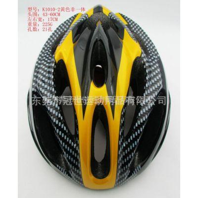 供应champion正品仿一体成型头盔骑行头盔山地车头盔非一体捷安特同款