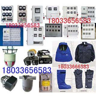 供应玻璃钢十六表位电表箱 批发故障指示器 防电弧手套-霸州得力电力工具厂