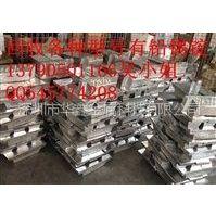 供应华鑫大量供求各种锡条13790501166