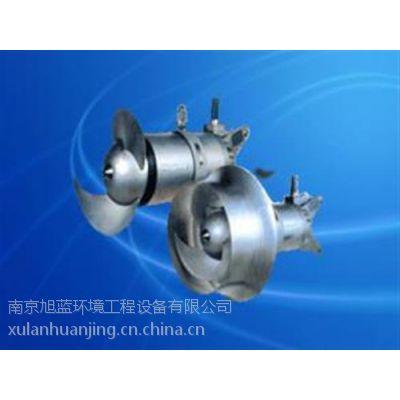 南京潜水搅拌机、旭蓝环保、南京潜水搅拌机哪家专业