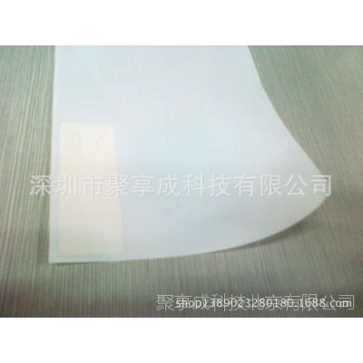 原装进口美国防水隔汽耐撕裂强力交叉薄膜代理批发销售,生产加工