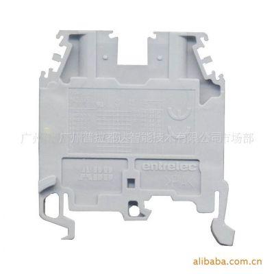 供应ABB接线端子ABB MA205/5
