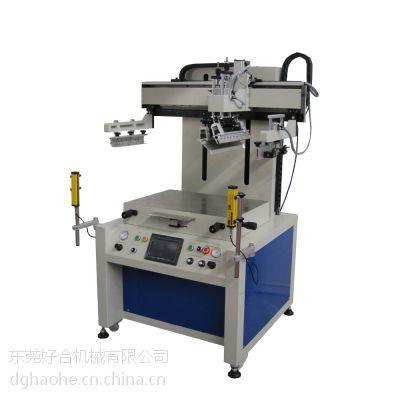 好合高精密电动式平面丝印机HP-4060V 供应手机镜面丝印机