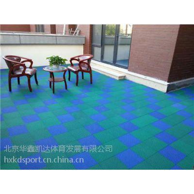 华鑫凯达体育(在线咨询)_运动拼装地板_学校运动拼装地板