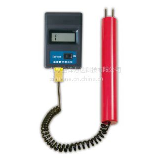 便携式表面温度计 型号:WD-LT-02