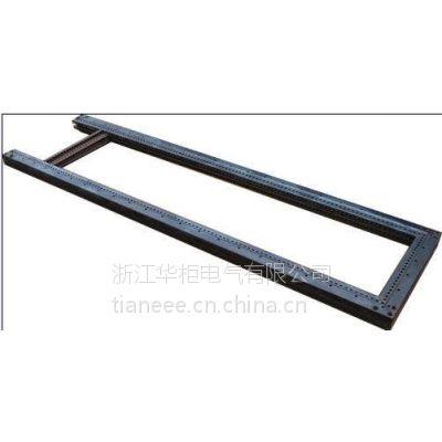 KS侧片 8MF型材 GGD柜体配件 华柜供应