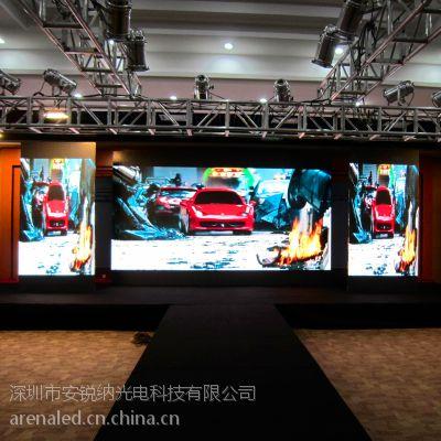 广东LED显示屏厂家滔赛电子室内小间距P1.8mm全彩显示屏