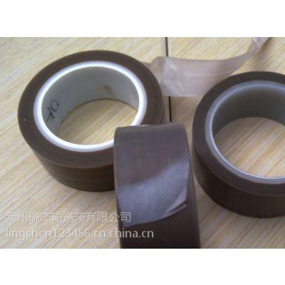 厂家直销杜邦聚四氟乙烯PTFE黑色耐高温胶带