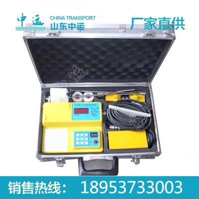 供应列车测速仪(CS-D),中运列车测速仪