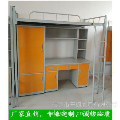 珠海公寓床尺寸定制大学生公寓床员工铁床厂家单位宿舍床三枫家具简约现代