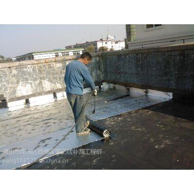 新会区大泽锌铁瓦彩钢瓦防锈补漏女儿墙防水补漏工程部