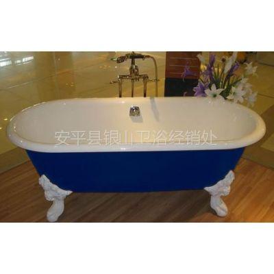 供应银山专业承揽酒店 宾馆浴缸  欧式古典简约铸铁浴缸浴盆 立式浴缸