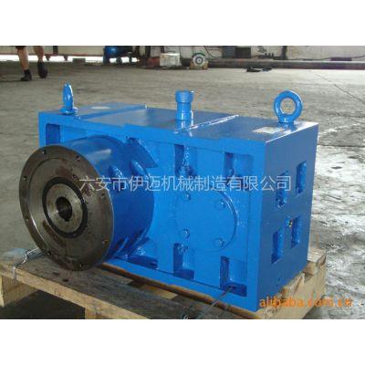 供应优质ZLYJ系列单螺杆塑料挤出机专用齿轮箱