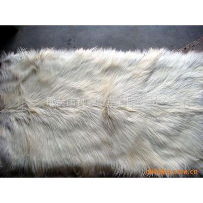 供应山羊皮毯子皮草毯子,鞋里皮