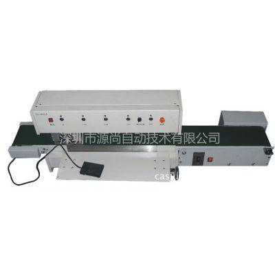供应全自动控制分板机/PCB分板机/铝基板分板机/走刀式分板机/PCB板分