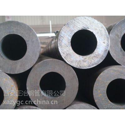 供应西安37MN5石油钢管、西安37Mn5气瓶专用管