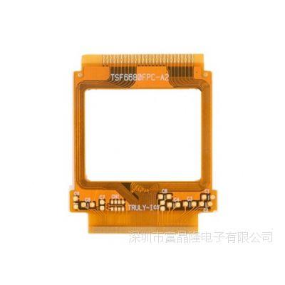 生产U盘专用电路析  手机电路板  电脑主板 显示卡类型板