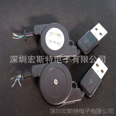 直销  套壳  USB系列伸缩线  USB对镀锡半成品 usb产品 彩色黑白