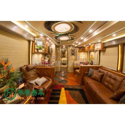 华誉房车 大型客车改装豪华座椅