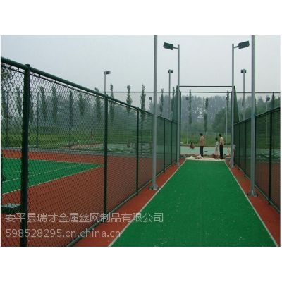 学校球场勾花护栏网隔离网生产厂家