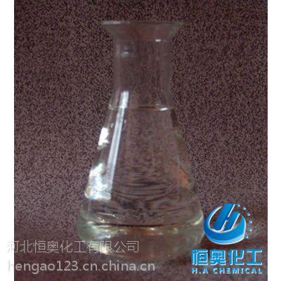 HA2011阴离子垃圾捕捉剂(定着剂)