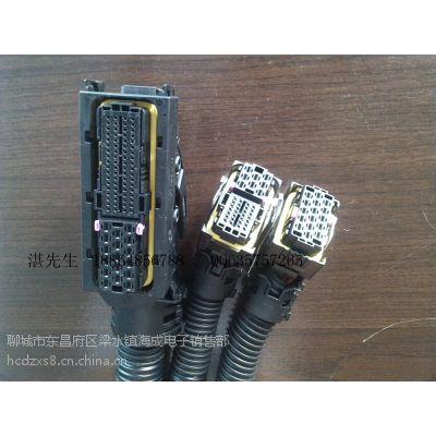 【其他专用汽车-潍柴ECU电脑板引出插头线束,BOSCH原装EDC7