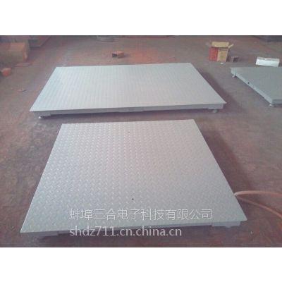 1.2米x1.5米2吨电子平台秤(三合)