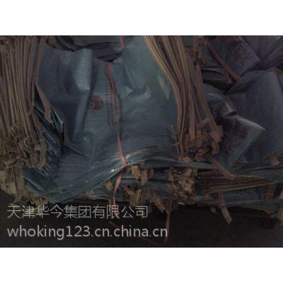 专业生产集装袋、太空包。,广泛应用于非金属矿产品.冶金.化纤,大型化工原料,建筑等,产品颜色多样,质