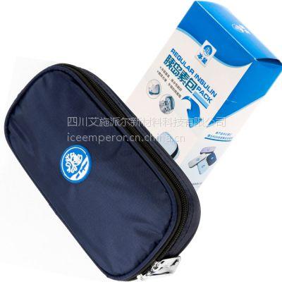 ICEemperor冰皇便携式低温药品试剂牛津布冷藏包 胰岛素无源冷藏盒