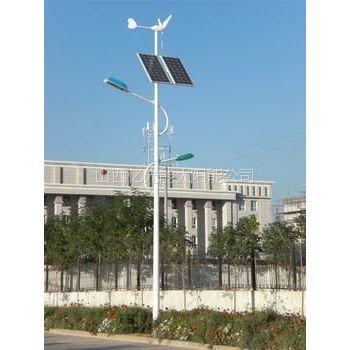 供应供应120W太阳能LED风光互补路灯