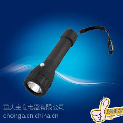 宝临电器 BAD206 轻便式防爆电筒