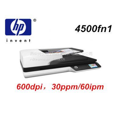 供应惠普HP ScanJet Pro 4500 fn1 馈纸式高速扫描仪