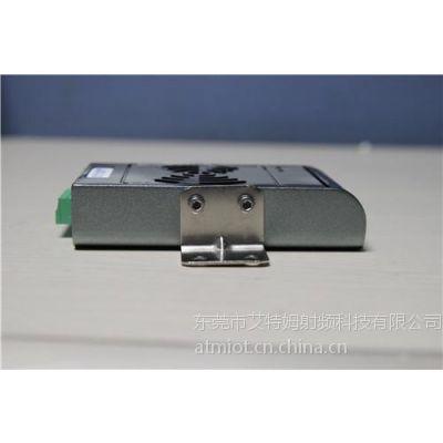 超高频、艾特姆AITGM、超高频rfid读卡器