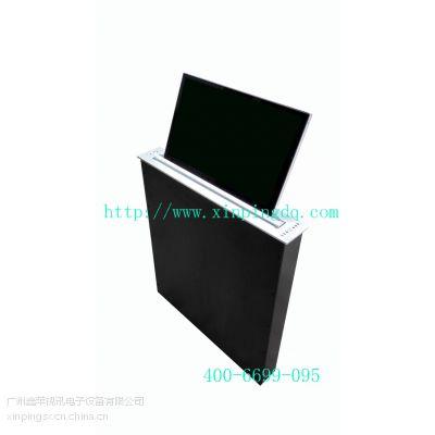 液晶屏超薄升降器 鑫苹电脑升降器 无纸化会议系统显示终端