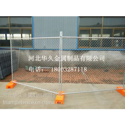 【澳大利亚标准】可拆卸临时移动护栏网 / 可移动护栏热镀锌防锈 / 临时护栏网报价