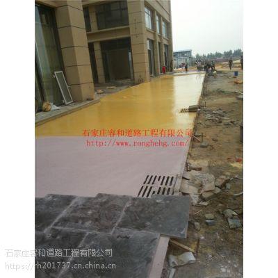 河北省艺术压花混凝土地坪评测