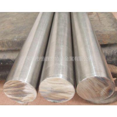 供应供应0Cr19Ni10NbN不锈钢圆钢—规格齐全