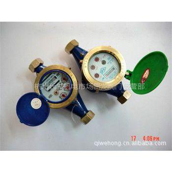 供应阀门消防LXSY-15E~50E旋翼式液封水表