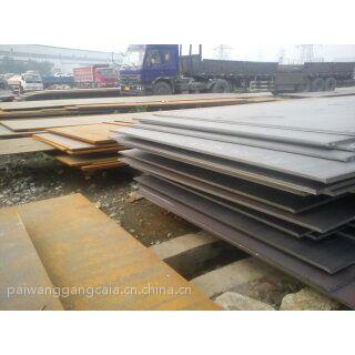 供应供应60mn钢板价格 供应60mn钢板现货价格优惠