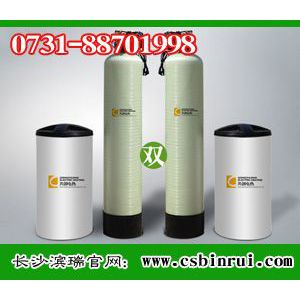 供应衡阳全自动软化水设备 湖南水处理品牌 滨瑞环保 专业水处理设备供应商